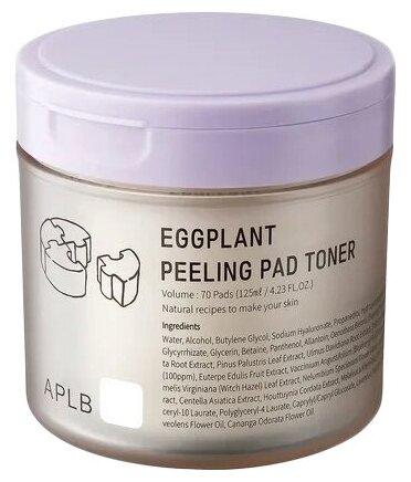 APLB пилинг-диски для лица Eggplant Peeling Pad Toner