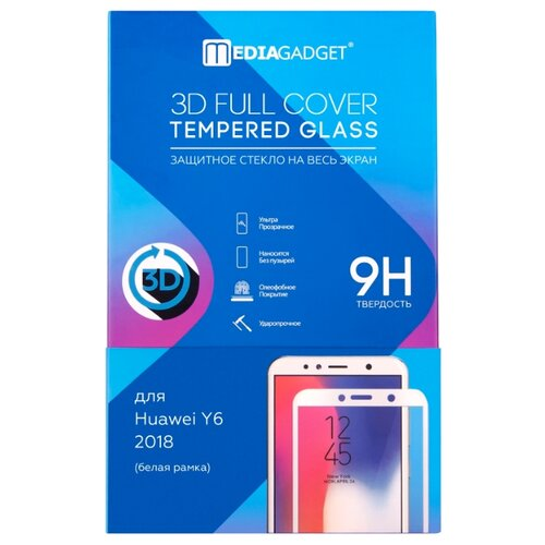 Защитное стекло Media Gadget 3D Full Cover Tempered Glass для Huawei Y6 2018 белый