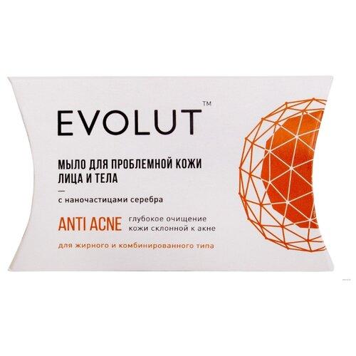EVOLUT мыло для проблемной кожи лица и тела с наночастицами серебра, 20 г