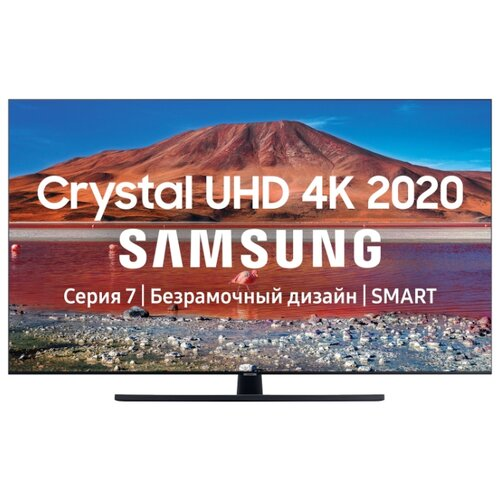 Фото - Телевизор Samsung UE43TU7500U 43 (2020) серый титан samsung ue43ru7410uxru 43