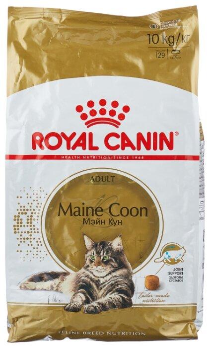 Корм для кошек Royal Canin Мейн-кун 10 кг
