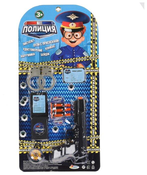 Игровой набор Играем вместе Полиция 1611Y172-R