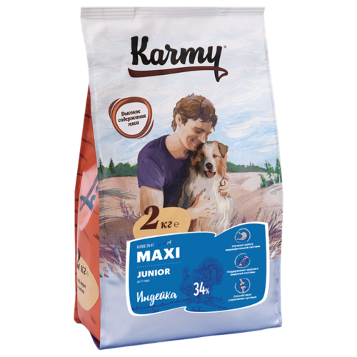 Сухой корм для щенков Karmy индейка 2 кг (для крупных пород) karmy сухой корм karmy hair