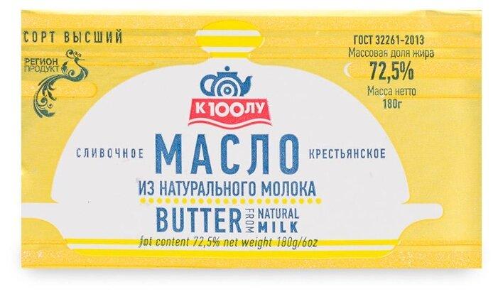 К100ЛУ Масло сливочное Крестьянское 72.5%, 180 г