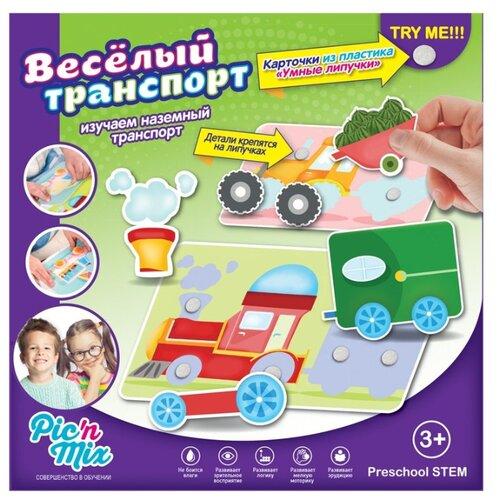 Купить Настольная игра Pic'n Mix Веселый транспорт, Настольные игры