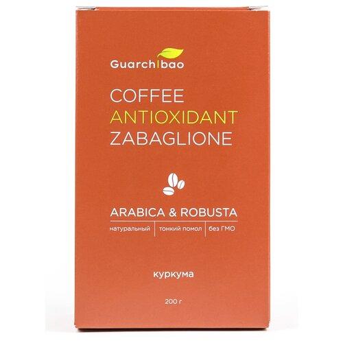 Молотый кофе Guarchibao Coffee Antioxidant, 200 г фото