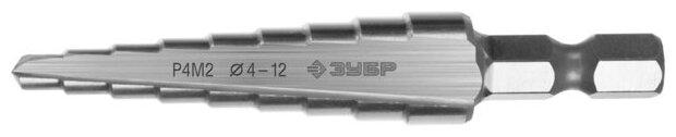 Сверло по металлу, ступенчатое ЗУБР Мастер 29665