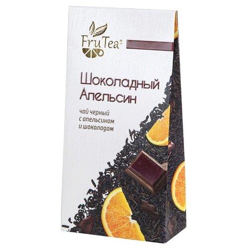Чай черный FruTea Шоколадный апельсин , 50 г чай листовой gutenberg марокканский апельсин черный ароматизированный 500 г