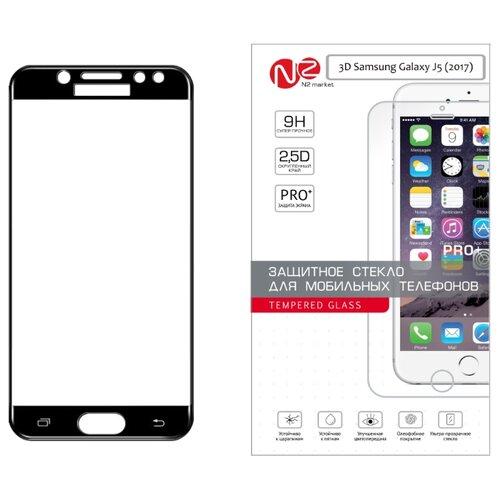 Защитное стекло N2 для Samsung Galaxy J5 (2017) черный