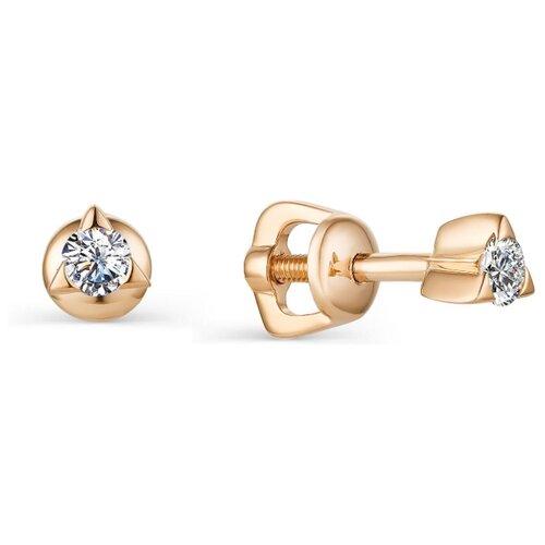 АЛЬКОР Серьги с 2 бриллиантами из красного золота 23278-100
