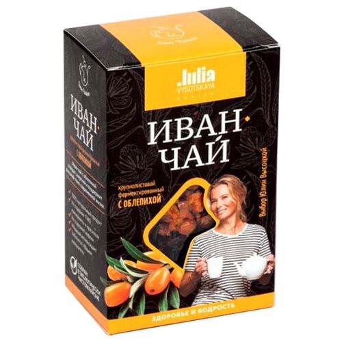 Чай травяной Иван Чайкин серия Julia Vysotskaya Иван-чай с облепихой , 50 г иван чай ярила листовой