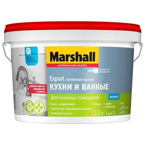 Краска латексная Marshall Export Кухни и ванные влагостойкая моющаяся матовая белый 2.5 л