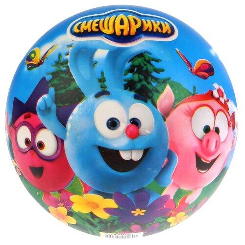 Купить Мяч Играем вместе Смешарики синий/розовый/зеленый, Мячи и прыгуны
