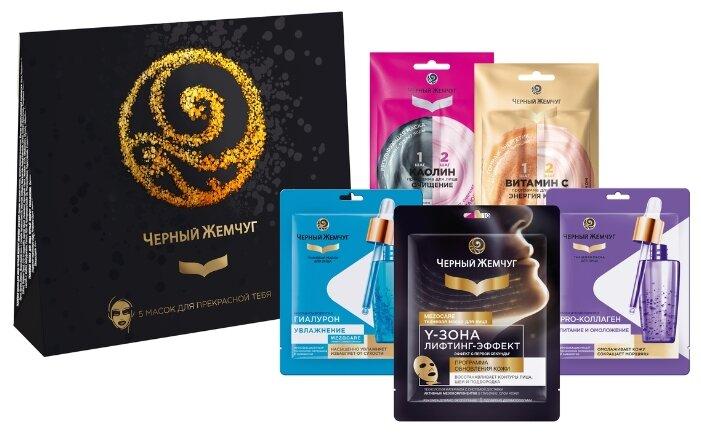 Купить Черный жемчуг Набор масок Преображение Увлажнение, питание, лифтинг, очищение, энергия кожи, 5 шт. по низкой цене с доставкой из Яндекс.Маркета