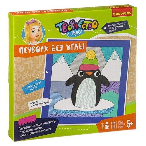 Купить BONDIBON Набор для творчества Печворк без иглы Пингвин (ВВ2675), Поделки и аппликации