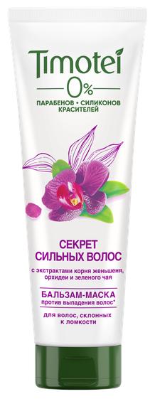 Timotei Бальзам-маска для волос Секрет сильных волос