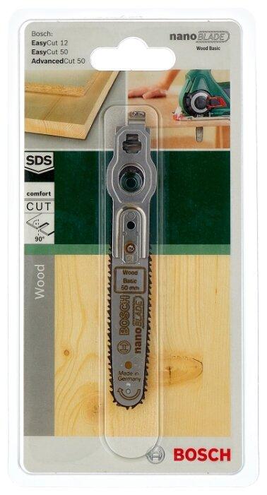 Пилка для лобзика BOSCH nanoBLADE Wood Basic 50