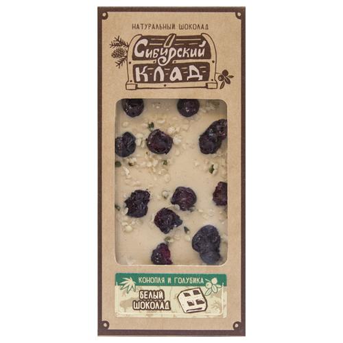 Шоколад Сибирский Клад белый Конопля и голубика, 30 г