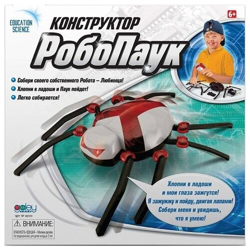 Купить Электромеханический конструктор Galey Toys Education Science 88009 Робопаук, Конструкторы
