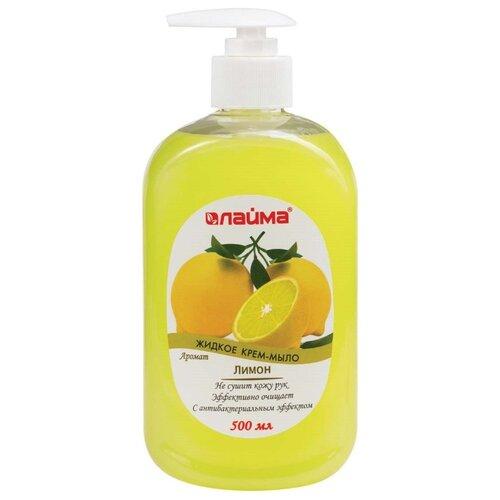 Крем-мыло жидкое Лайма Лимон с антибактериальным эффектом, 500 мл