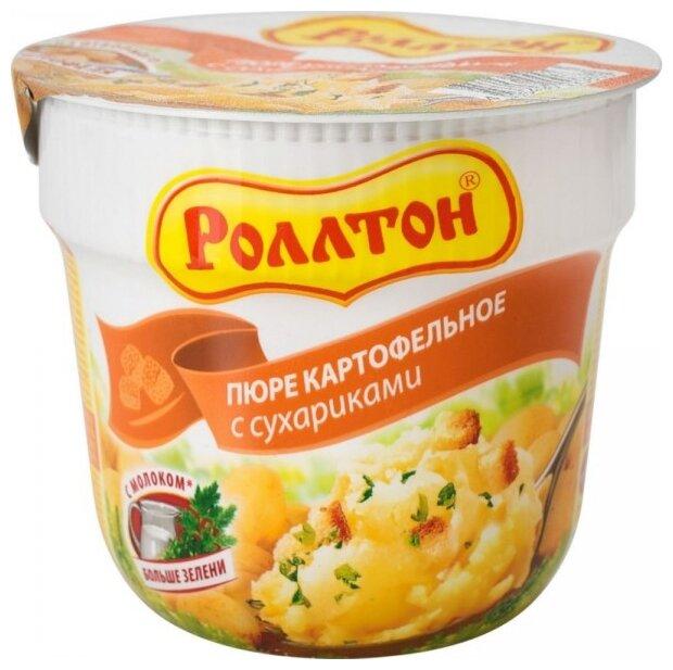 Роллтон Пюре картофельное с сухариками 40 г