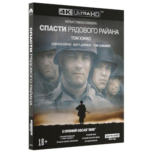 Спасти рядового Райана (4K UHD Blu-ray)