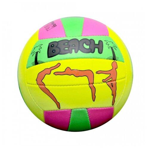 цена на Волейбольный мяч Larsen Beach Fun