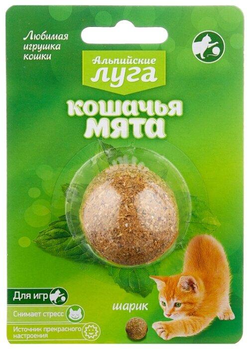 Игрушка для кошек Альпийские луга Кошачья мята, шарик (A208)