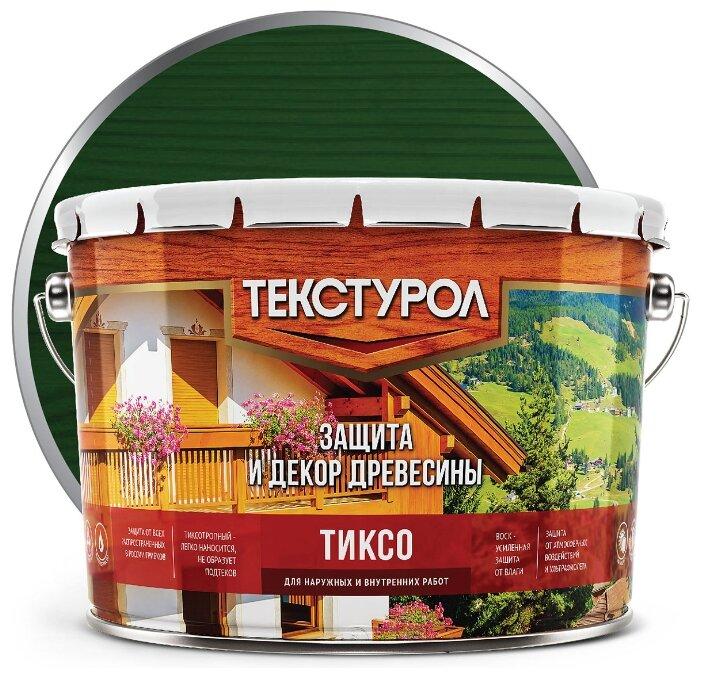 Биоцидная пропитка ТЕКСТУРОЛ Тиксо