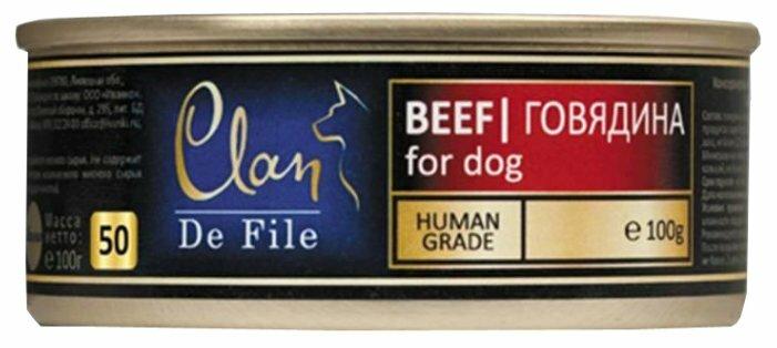 Корм для собак CLAN De File Говядина для собак (0.1 кг) 1 шт.