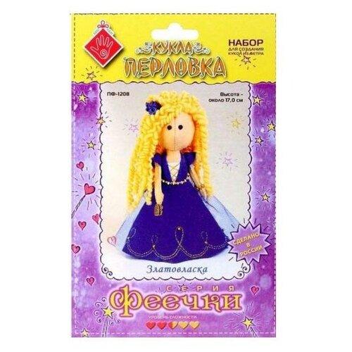 Купить Перловка Набор для шитья куклы Златовласка (ПФ-1208), Изготовление кукол и игрушек