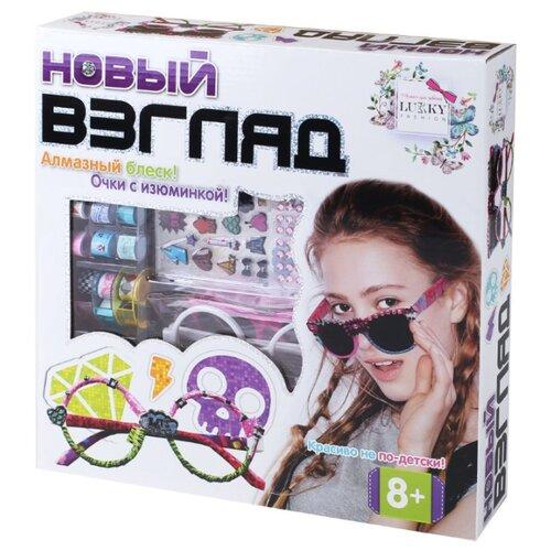 Купить Lukky Набор для детского творчества Новый взгляд (Т16665), Поделки и аппликации