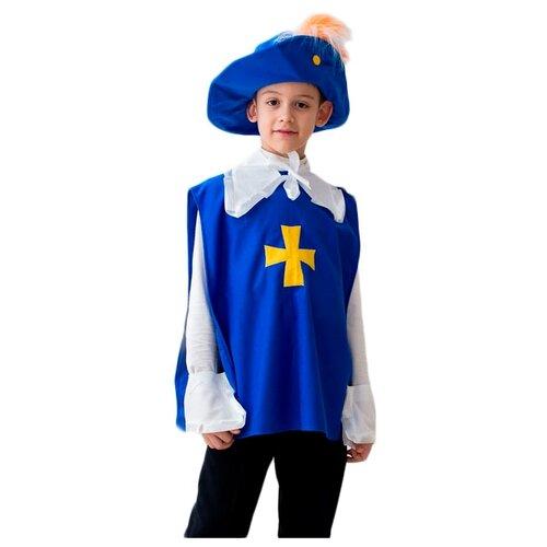 Купить Костюм Бока Мушкетёр, синий/белый, размер 122-134, Карнавальные костюмы
