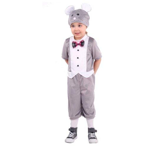 Купить Костюм пуговка Мышонок (958 к-20), серый/белый, размер 104, Карнавальные костюмы