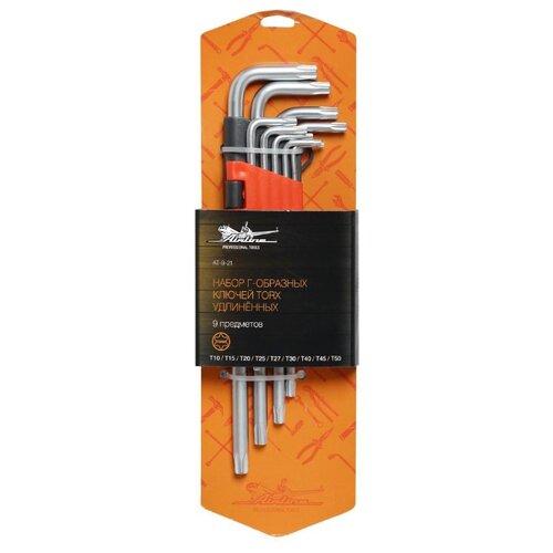 Набор имбусовых ключей Airline (9 предм.) AT-9-21 серебристый набор имбусовых ключей stayer 9 предм 2743 h9 серебристый