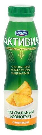 Питьевой йогурт Активиа ананас 2%, 290 г
