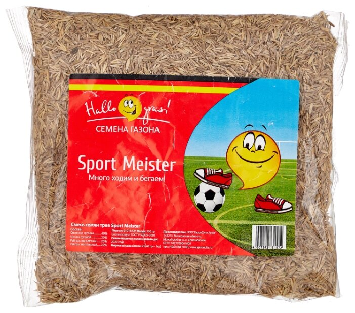 Hallo Gras! Смесь семян трав Sport Meister, 0.3 кг