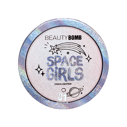 BEAUTY BOMB Хайлайтер дуохромный Space Girls 01