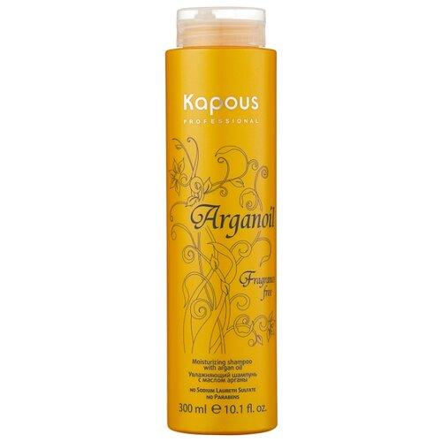 Kapous Professional шампунь Arganoil 300 мл