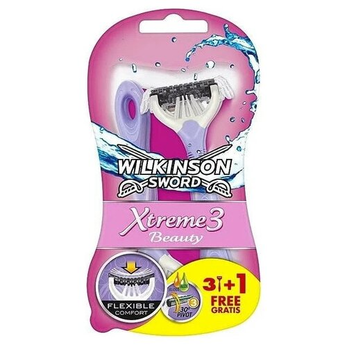 Wilkinson Sword Xtreme3 Beauty Бритвенный станок упаковка из 4 шт