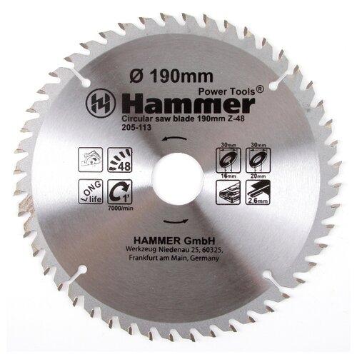 Пильный диск Hammer Flex 205-113 CSB WD 190х30 мм пильный диск hammer flex 205 106 csb wd 165х30 мм