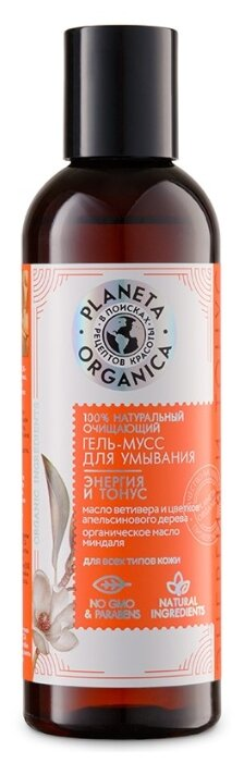 Planeta Organica гель мусс очищающий для умывания