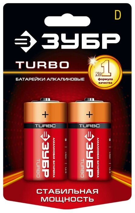 Батарейка ЗУБР D Turbo