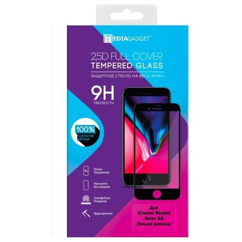 Защитное стекло Media Gadget 2.5D Full Cover Tempered Glass для Xiaomi Redmi Note 5A белый