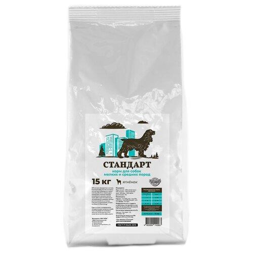 Сухой корм для собак Хороший Хозяин Стандарт, ягненок 15 кг