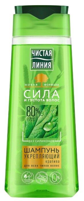 Чистая линия шампунь Укрепляющий Крапива — купить в Москве по выгодной цене на Яндекс.Маркете