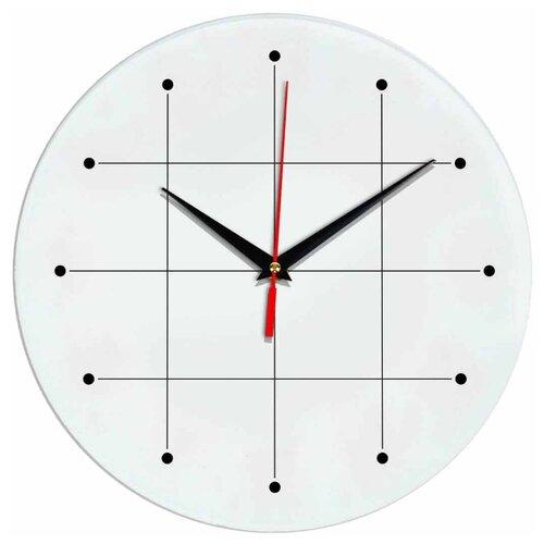 Часы настенные кварцевые Идеал 957 белый виши идеал солей 30