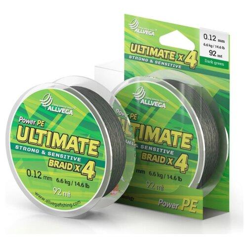 Плетеный шнур ALLVEGA ULTIMATE dark green 0.12 мм 92 м 6.6 кг