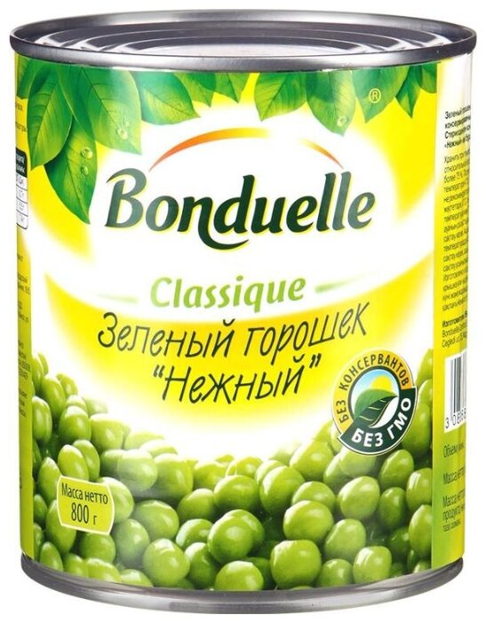 Горошек зеленый Bonduelle нежный, жестяная банка 800 г