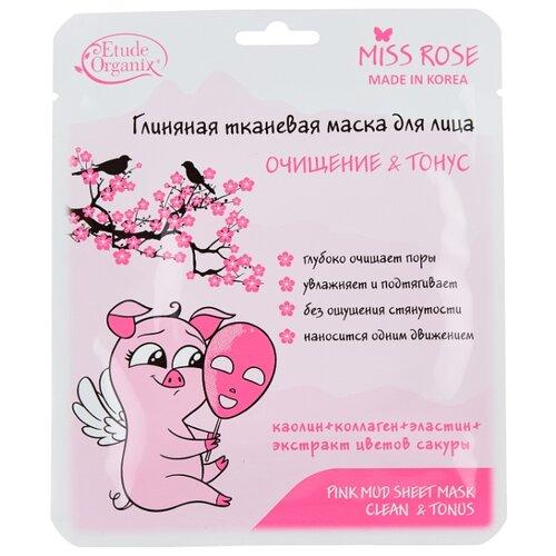 Фото - Etude Organix Глиняная тканевая маска для лица Miss Rose Очищение и тонус, 25 г etude organix маска слайсы восстанавливающая гранат 25 г